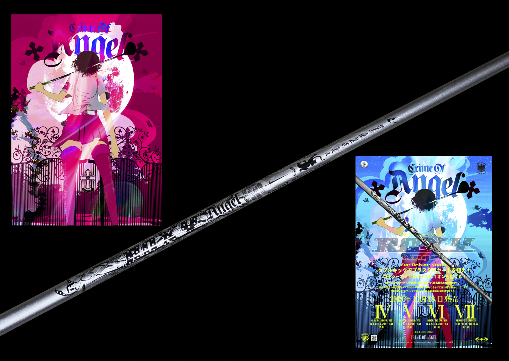 【11/18発売開始&注目モデル】Crime of Angel『ROXY Angel』custom shaft